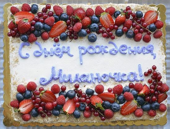 Торт «Кофейно-Сливочный Наполеон»